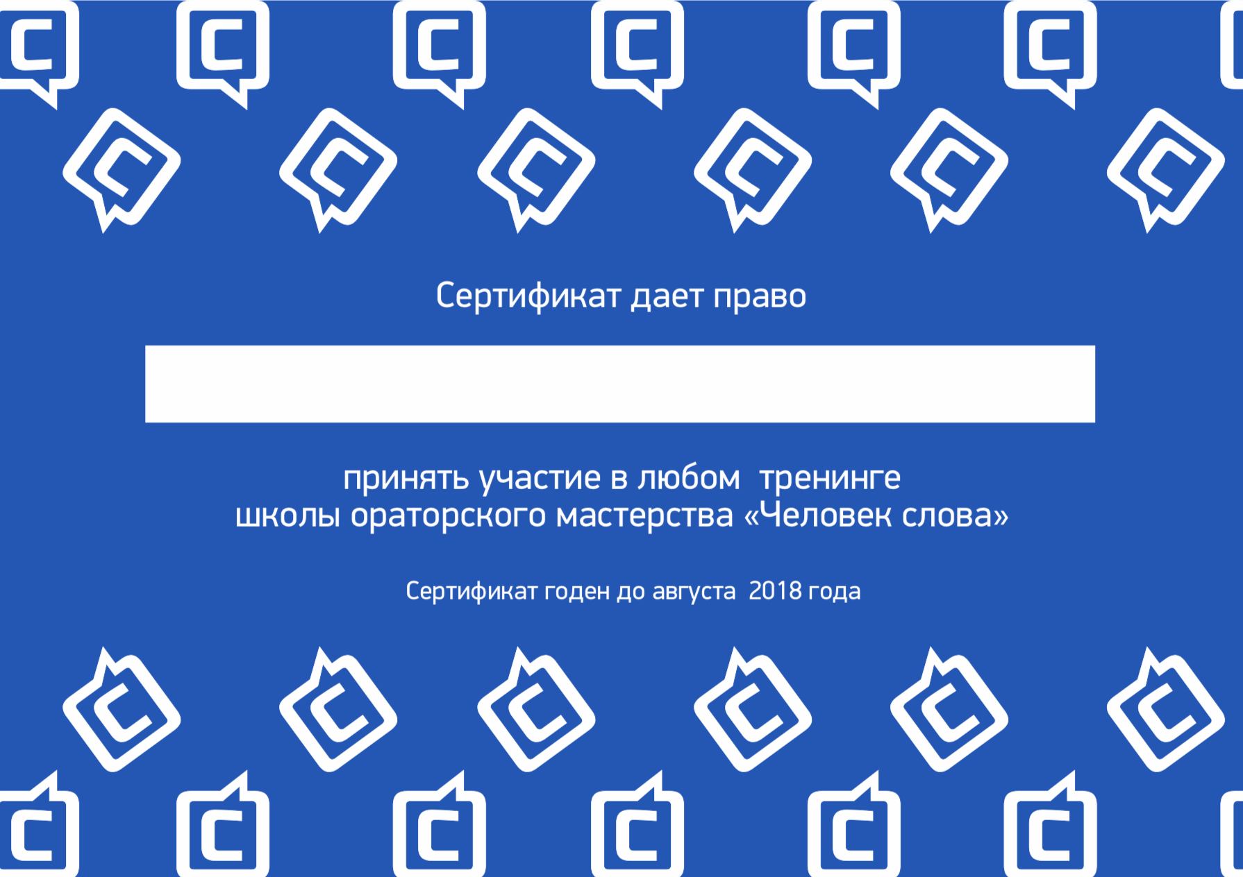Снимок экрана 2018-12-13 в 18.08.32